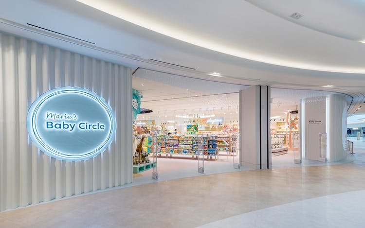 Maries Baby Cirlce storefront